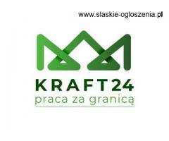 Praca w Austrii dla fachowców i pomocników, Austriackie warunki zatrudnieni